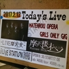 MATENROU OPERA GIRLS ONLY GIG –LIVE魔天女 at 目黒LIVE STATION