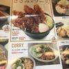 【グルメ】「からやま」で「ゆず胡椒からあげ定食」と「鶏回鍋肉定食」を食らうの話
