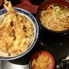 ドゥンブリ四天王2:天丼(DC50)【外食】
