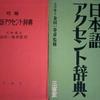 12月に買った本④