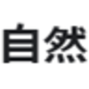 辻正浩のはてなブログ