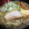 麺屋八丸 焙煎味噌豚骨ラーメン