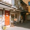 おいしいアットホームカフェ(*^▽^*)