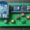 3Dプリンターでロボット作ってみる 多脚ロボット編 27 遠隔操作編 XBeeとArduino互換機でコントローラ製作1