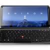 「KS-PRO」フル版Win10、スナドラ835搭載、8.2インチ解像度2560x1440でNano SIMスロット付きのUMPC