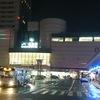 大阪~徳島市&大塚国際美術館アクセス|所要時間・料金まとめ