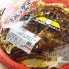 広島県民のソウルフードとしてのお好み焼きがブランド化