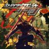 【PS4】ストライダー飛竜 (ギブアップ)