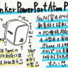 Anker Power Port Atom PD1 レビュー RAVPower RP-PC120 と比較
