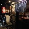 これはすごい!藤沢市の上州屋っていう定食屋さんのボリュームがね、それはもう。