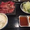 焼肉 バンバミートでランチに盛り合わせ定食を食べてみたんだ♪~やっきにく♪やきにく~♪~