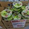 【業務スーパー】岡崎物産 宇治抹茶のデザート280g(税込99円)