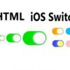 【CSS】でiPhoneのスイッチのようなトグルボタンを設置する | CSS+JavaScript | iosスイッチ