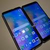 Huawei P30(無印) 購入レビュー。基本スペック&カメラは圧倒的だが気になる点も。