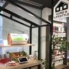 アドトロン、植物工場キットが「ドコモショップ丸の内店」に展示