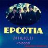 NEWS NEWアルバム「EPCOTIA」発売決定!!