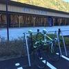 和歌山県北部 道の駅 くしがきの里