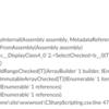 Azure Functions で Asssembly.Location が正しくかえって来ない問題の対処