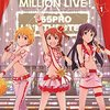 """iM@S WAVE SONIC """"MILION LIVE! STAGE~LIVE THE@TER WAVE SONIC~""""セットリスト解説"""