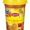 「リプトン 2020 Tea Punch」4月14日(火)より期間限定新発売