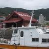 奄美大島 その2
