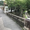 (Kyoto-64/Philosopher's path)日本美味しいもの巡り Japan delicious food and wine tour