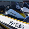 トライトン21-X2 中古ボートのご紹介