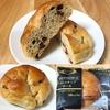 【ダイエット中のコンビニ飯】ファミマ×ライザップコラボ新商品ブランパン二種類レビュー