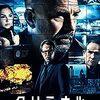 「クリミナル 2人の記憶を持つ男」(Criminal)はケビン・コスナーの演技が良い