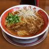 全国ご当地ラーメン一覧まとめ〜日本中巡って実際に食べてきました〜
