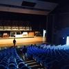 視察〜岩手県北上市・学生の合宿に対する補助金編〜