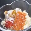 【おから】白和え風 おからとスパイスの野菜漬 スパイスだけど素朴でおいしい!!