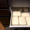 お気に入りの家事道具!その⑥ 二トムズ ごはん冷凍パック