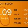 OTT5000m PB!