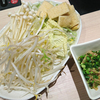 10/17 286日目 豚しゃぶ野菜多め