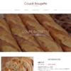 妻のパン屋のWebサイトを4年ぶりにレスポンシブデザインに作り替えた話