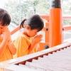 【神社参拝の仕方】日本人なら覚えて損はない!正しい作法でお参りすれば願いが叶う?