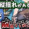 にじさんじ おすすめ切り抜き動画 2021年03月09日