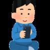 【スマホ】はてなブログ10周年特別お題「好きなスマホアプリ10選」/このアプリであなたのスマホはレベルアップする!?