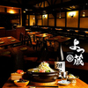 【オススメ5店】名古屋(名古屋駅/西区/中村区)(愛知)にあるちゃんこ鍋が人気のお店