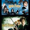 ハリーポッターと賢者の石/秘密の部屋