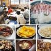 第2回夢の森うさぎ活性化ワークショップと、イカ料理交流会