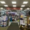 Panasonic 42.5mmレンズ・買いに行ったけど店頭価格が高すぎたのでネットで注文しました