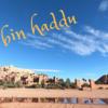 スペイン、モロッコに行ってきました⑰【アイト・ベン・ハッドゥ】