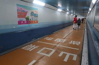「門司港・小倉お買い物往復きっぷ」で博多から関門トンネル人道へ向かう。