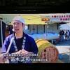 9月19日テレビ埼玉ニュース930で新桶作りの特集!!