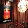 辛麺 桝本