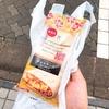 セブンイレブン『ブリトー タコスチーズ』(コンビニ)