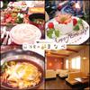 【オススメ5店】加古川(兵庫)にあるハンバーグが人気のお店