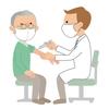 「ワクチン予約、ぎりぎりセーフ!」